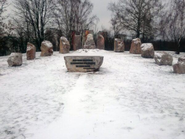 Kadzielnia Kielce Pomnik