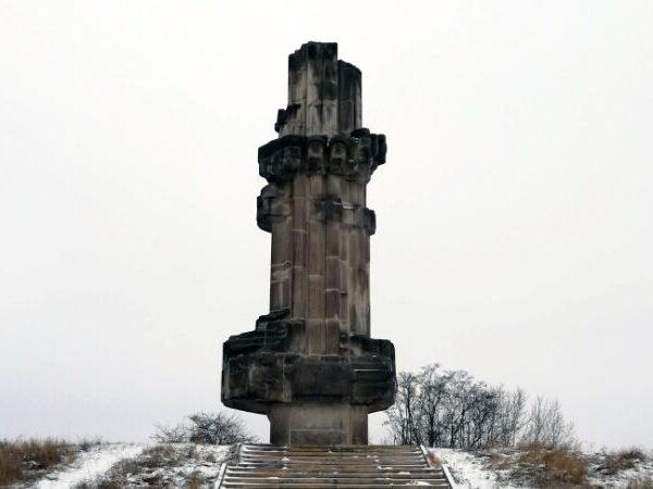 Pomnik Kadzielnia