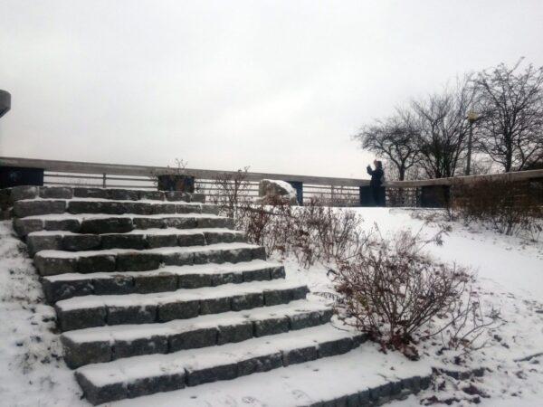 Taras Widokowy Na Kieleckiej Kadzielni