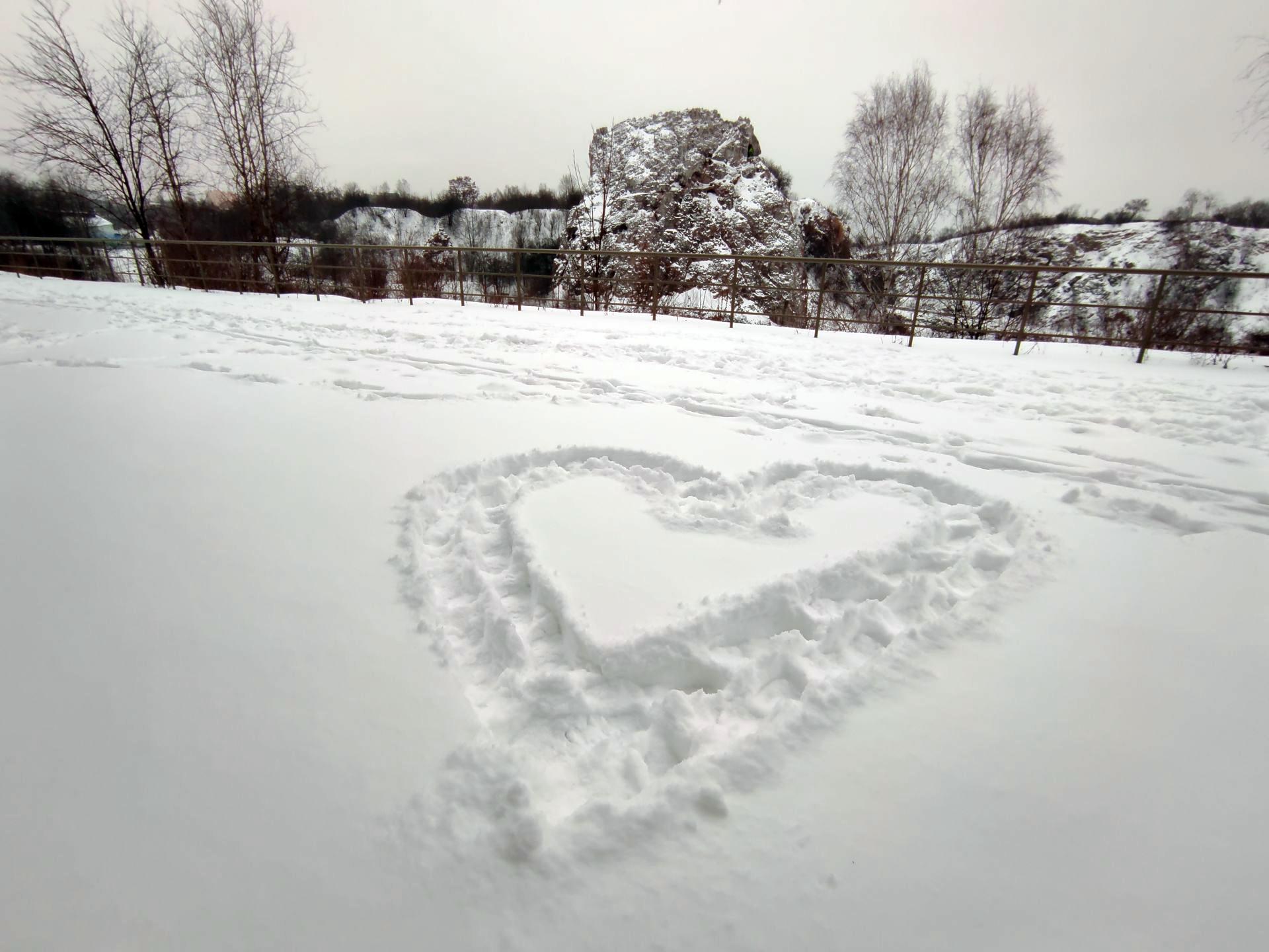 Walentynki Kielce